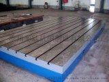 防锈平板   机电试验台座