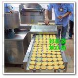 云南杏仁饼机器,多功能饼机器