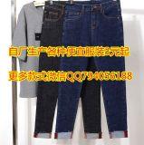最低价的小脚库存牛仔裤批发几块钱牛仔裤批发