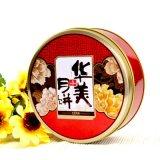 金裕制罐直徑140*52mm圓形月餅鐵盒包裝定制  鐵盒生產廠家