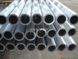 经营进口美铝(ALCOA)/铝管,环保铝管/铝棒/铝管,特种无缝铝管,高硬度铝合金管,各种航空铝管