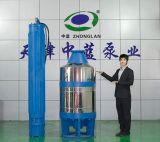 供应ZLQK系列粗短矿用潜水泵
