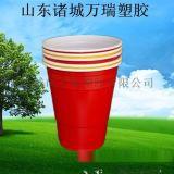 红色ps杯中杯/一次性500ml饮料杯/啤酒乒乓杯