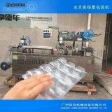 液体洗衣凝珠板块全自动铝塑泡罩包装机广州雷迈厂家地址