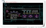鱼缸控制LCD