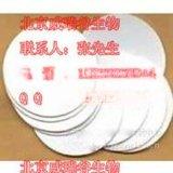 玻璃纤维滤膜-北京威瑞谷生物-15233068944