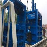 多用途液压压缩机 半自动高配置液压压缩机