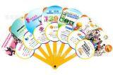 厂家直销 苍南创意广告塑料七折扇 PP广告宣传扇子定做