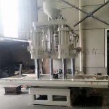 厂家批发400T定制立式注塑机 运动器材注塑包胶 伺服机械模具加工