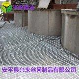 防滑钢格板 衡水钢格板 玻璃钢钢格板