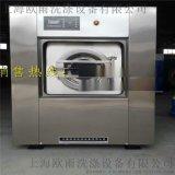 上海厂家直销全国联保工业洗衣机、烘干机