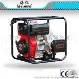 DP40E电启动常柴红小油箱柴油发动机