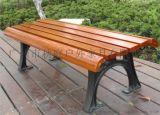 户外庭院实木桌椅,户外实木公园椅,户外广场休闲椅