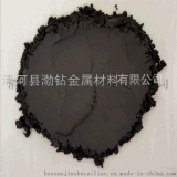 供应 碳化钨 碳化钨粉末 厂家渤钻金属材料