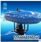浮筒式潜水曝气机厂家