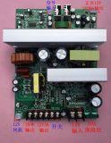 12V24V48V56V100W数字功放板