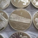 厂家专业定制纯金银纪念币 金属徽章纪念章定制 来样定做周年庆典徽章