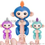 多彩手指猴现货手指猴Fingerlings 互动智能手指猴子多彩手指猴厂家工厂