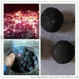 木炭粉烧烤炭粉粘结剂厂家