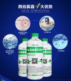 泳池杀菌剂 台湾西伯氯霸游泳池除藻剂 游泳池除藻剂