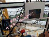 AS-50系列塔吊、升降机等特种设备身份验证人脸识别系统———广州安拾科技有限公司   建筑工地安全设备监测,请联系:15102021371