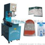 广州高周波焊接机_广州高周波焊接机价格_广州高周波焊接机生产厂家-振嘉制造商