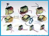高低频 变压器