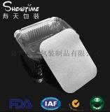 一次性铝箔餐盒-寿天包装