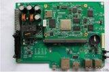 嵌智捷主控板 环境监测  ARM嵌入式产品定制开发