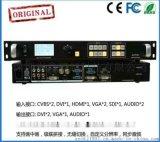 迪欧迅DVP703LED视频处理器画面处理器图像处理器