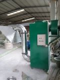 振动式布袋除尘器生产厂家