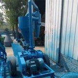 大型气力吸粮机生产厂家  铁支架吸粮机Y2