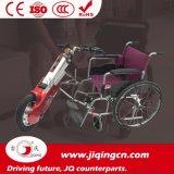 吉庆轮椅车头老年代步车新能源电动车残疾人助力车
