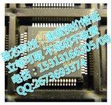 MC9S08AC32芯片解密 立等可取