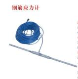 光纤光栅钢筋应力计  LH-FBG-RM