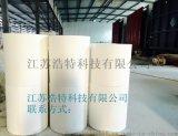 石英陶瓷制品/石英坩埚用品定制
