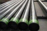 沧州龙都1000米地热深井专用井壁支撑石油套管