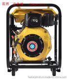 3KW小型柴油发电机 省油家用发电机