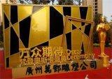 广州泡沫模型卡通雕塑