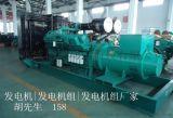 1200KW高压柴油发电机组
