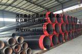 消防鋼管pe環氧粉末防腐塗塑復合鋼管