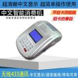IC卡售饭机,武汉售饭机,食堂刷卡机,美食城消费机,售饭机,智能卡