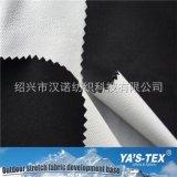 锦涤混纺四面弹贴彩膜 面布仿针织条纹提花 功能性复合面料