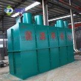 长期供应地埋式制药污水处理设备