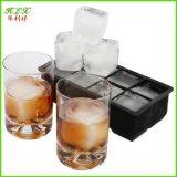 新款8连孔方块形硅胶制冰格 方形八格式巧克力模 厨房用品