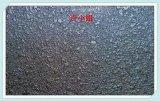水性金属漆厂家水性金属氟碳漆施工效果