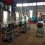 毛油精炼设备 志乾 动物食用油精炼成套设备 菜籽油精炼机价格
