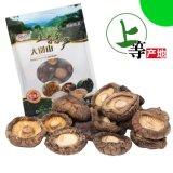 供应安徽特产店野生干香菇批发 菌菇干香菇批发价格