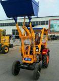 直销旭阳ZL06小型轮式装载机