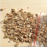 供应香包蛭石 园艺蛭石 膨胀蛭石
